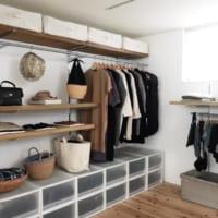 増えた服もすっきり収納!見せる収納から引き出し収納まで実例10選