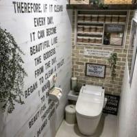 素敵なトイレ、洗面所15選をご紹介!あなたはシンプル派?収納派?DIY派?