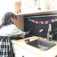 【連載】IKEAのキッチンをカスタマイズ☆子供の遊びの幅が広がるDIY♬