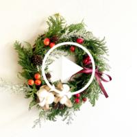 【DIY動画】100均材料で飾り付け♪クリスマスにぴったりなリースをDIY