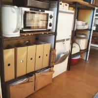 ファイルボックス収納術をご紹介!場所を選ばず活用できる便利な収納アイテム☆