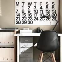 IKEAのアイテムを使った収納術52選!きれいに整理整頓された空間を作ろう