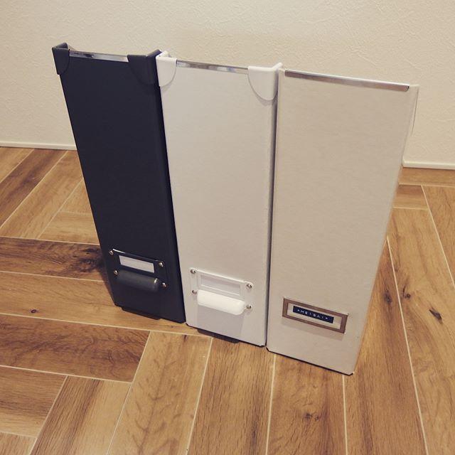 FJÄLLAファイルボックス3