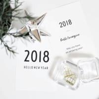 お正月の準備はインテリアから♪新年を気持ちよく迎えるための準備をしよう!