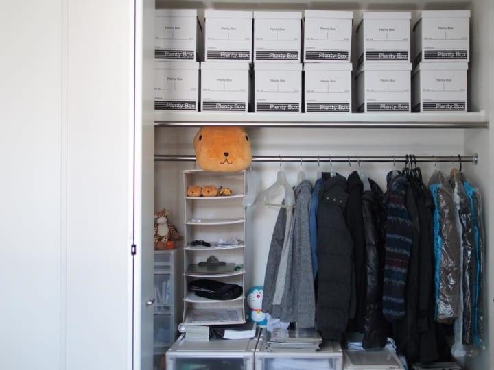 紙製収納ボックス6