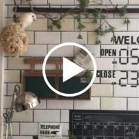 【100均DIY動画】セリアアイテムを組み合わせてプリント収納棚を作ろう!