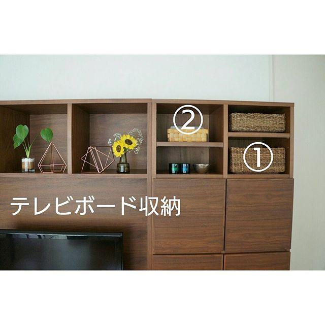 賃貸 壁面 棚収納 テレビボード3