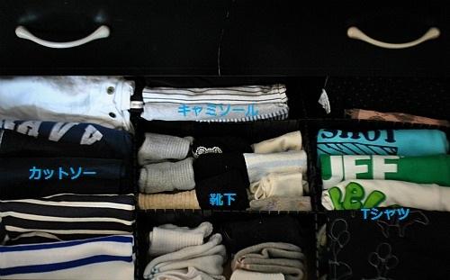 靴下のたたみ方&収納実例をご紹介20