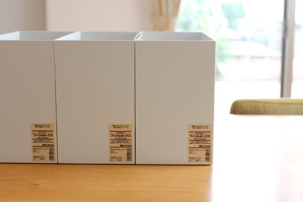 無印良品 ポリプロピレンキャリーボックス・深 (V)約幅36×奥行51