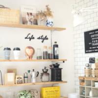 【連載】100円ショップのカフェグッズを飾ってカフェ風インテリアを作ろう!