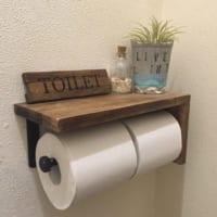 居心地の良いトイレはDIYで実現させる☆プチリメイクから大掛かりなDIYアイディアまでご紹介!