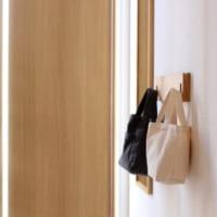 【連載】狭くても快適に!無印グッズで玄関を使いやすくするアイデア7つ