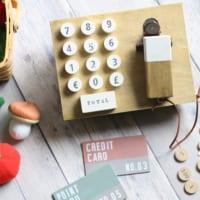 【連載】ほぼ100均材料だけ!おもちゃの木製レジスターを作ろう。