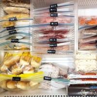 使いやすい冷凍室収納実例集♪収納容器や便利グッズを使った整理術をご紹介!