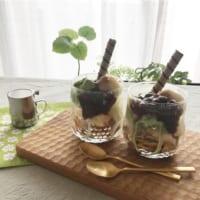 見つけたら手に入れたいレアグラス♡イッタラの「Frutta(フルッタ)」をご紹介