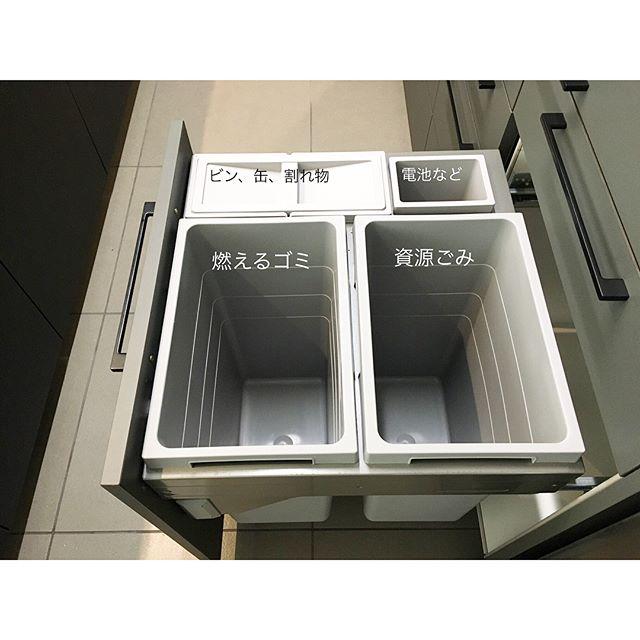ゴミ箱収納スペース実例集31