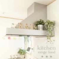 毎日立つキッチンをおしゃれに!換気扇の上の素敵なインテリア実例☆