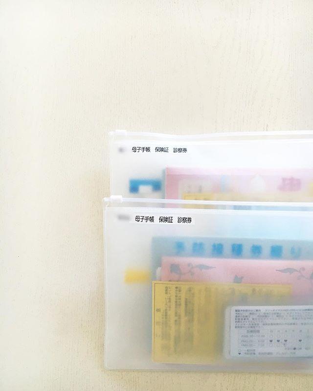 小さい領収書・手帳、ケーブル類はジッパーバッグで☆2