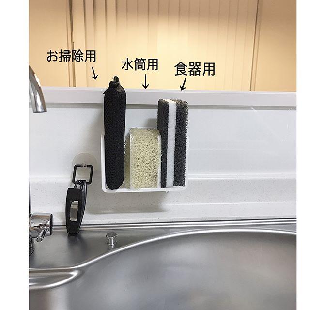 使用中のスポンジの収納方法3