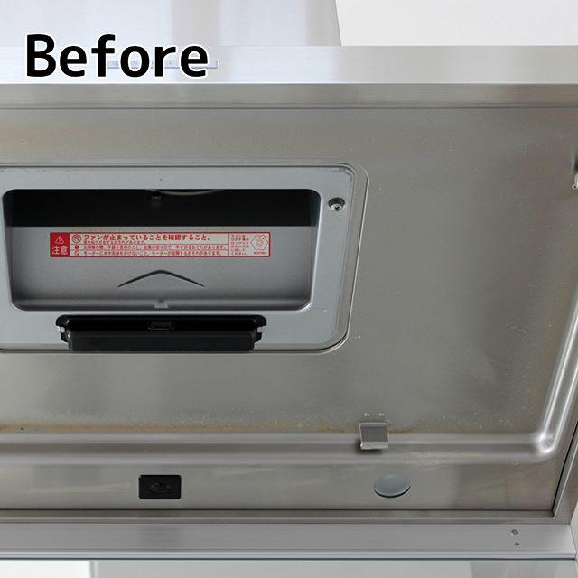 キッチンの換気扇掃除3