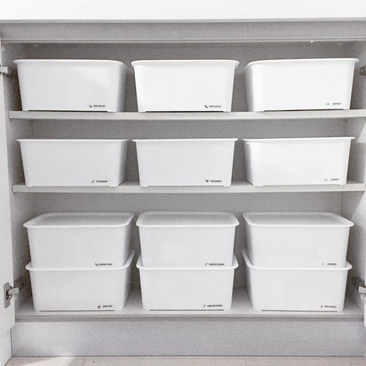 フタつき収納ボックス活用方法