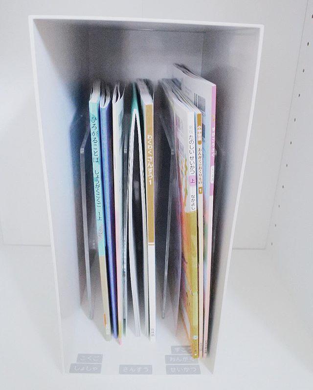 ファイルボックスで「仕切り仕様」にアレンジ6