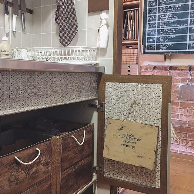 キッチンゴミ箱の収納アイデア!11