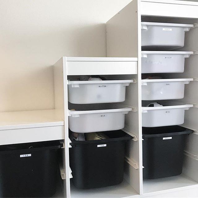 IKEAのアイテムを使用したおもちゃ収納26