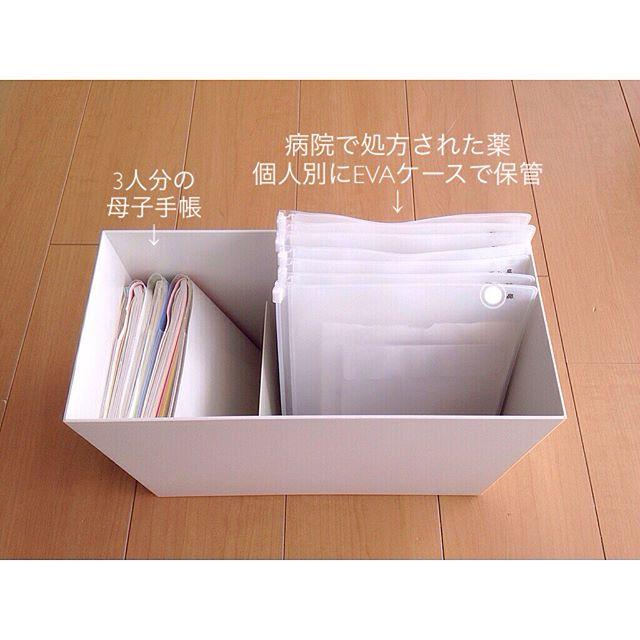 ファイルボックスで「仕切り仕様」にアレンジ4