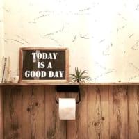 使いやすさとおしゃれ感を両立☆素敵なリラックストイレを作るコツ15選