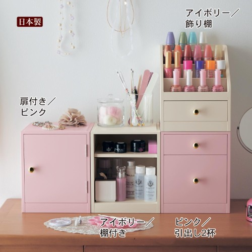 香水の収納にマッチする家具・ケース9