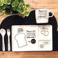 子供用食器は何使っていますか?食事を楽しくしてくれる食器を紹介!