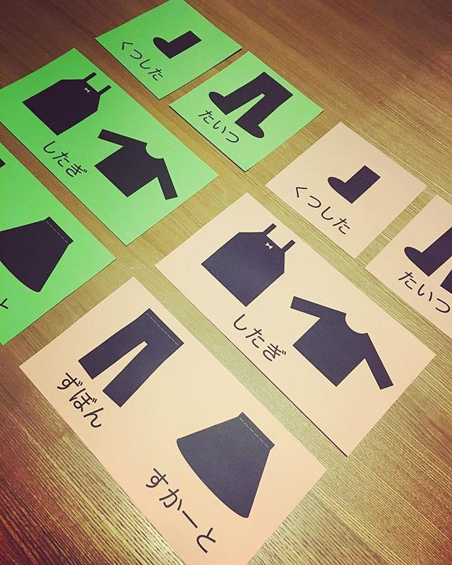 3~6歳は、「お洋服を大切にしたい」という意識を尊重。洋服を飾る場所をつくろう5