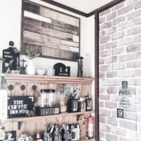 【100均・ニトリ】のアイテムで壁面リメイク☆素敵なレンガ風DIY術まとめ
