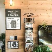 雑誌も絵本も小説も!読書タイムがもっと有意義になるブックスペースを作ろう
