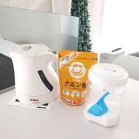 室内掃除の味方!水回りの掃除に重宝する【クエン酸・重曹】の使い方をご紹介します☆