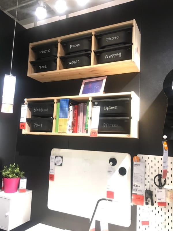 IKEAのアイテムを使用したおもちゃ収納11
