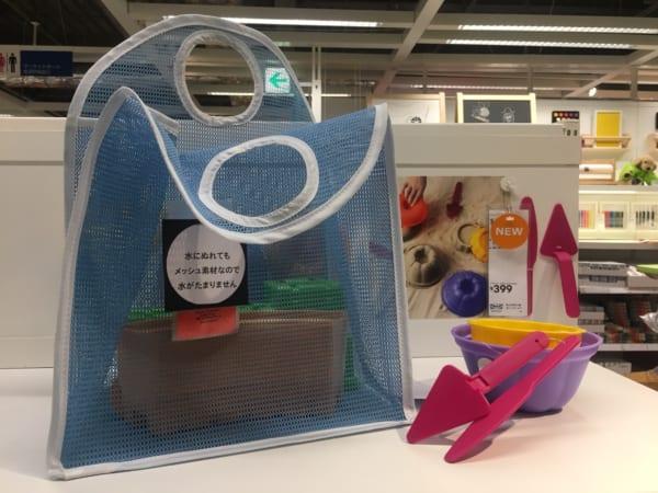 IKEAのアイテムを使用したおもちゃ収納10
