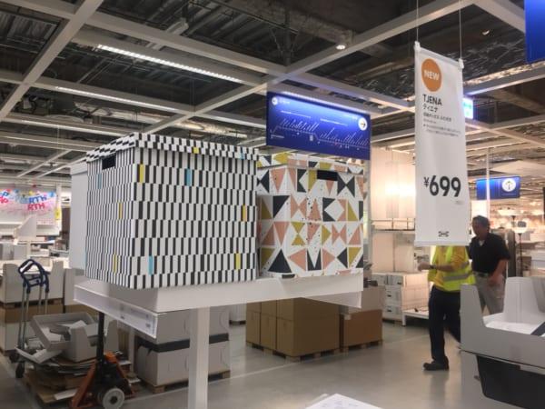 IKEAのアイテムを使用したおもちゃ収納6