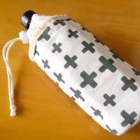 【連載】雨の日の折りたたみ傘をスマートに持ち運ぶ方法