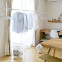 洗濯物のお部屋干し対策大特集♪匂わない、乾きが早い、省スペースで梅雨のお悩み解決!