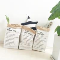 袋を使った簡単整理術!紙・麻・メッシュなど用途によって使い分けよう♪