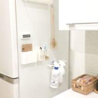 100均や無印良品のマグネットを活用!デッドスペースも有効に使える壁面収納術