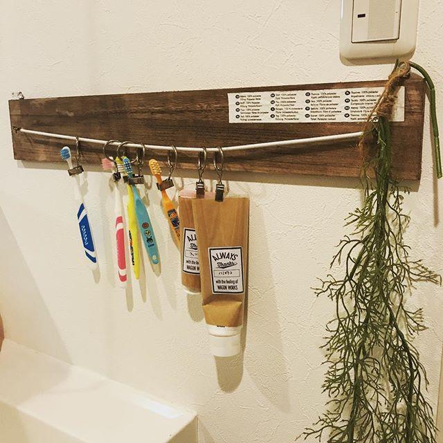 歯ブラシ収納 DIY3