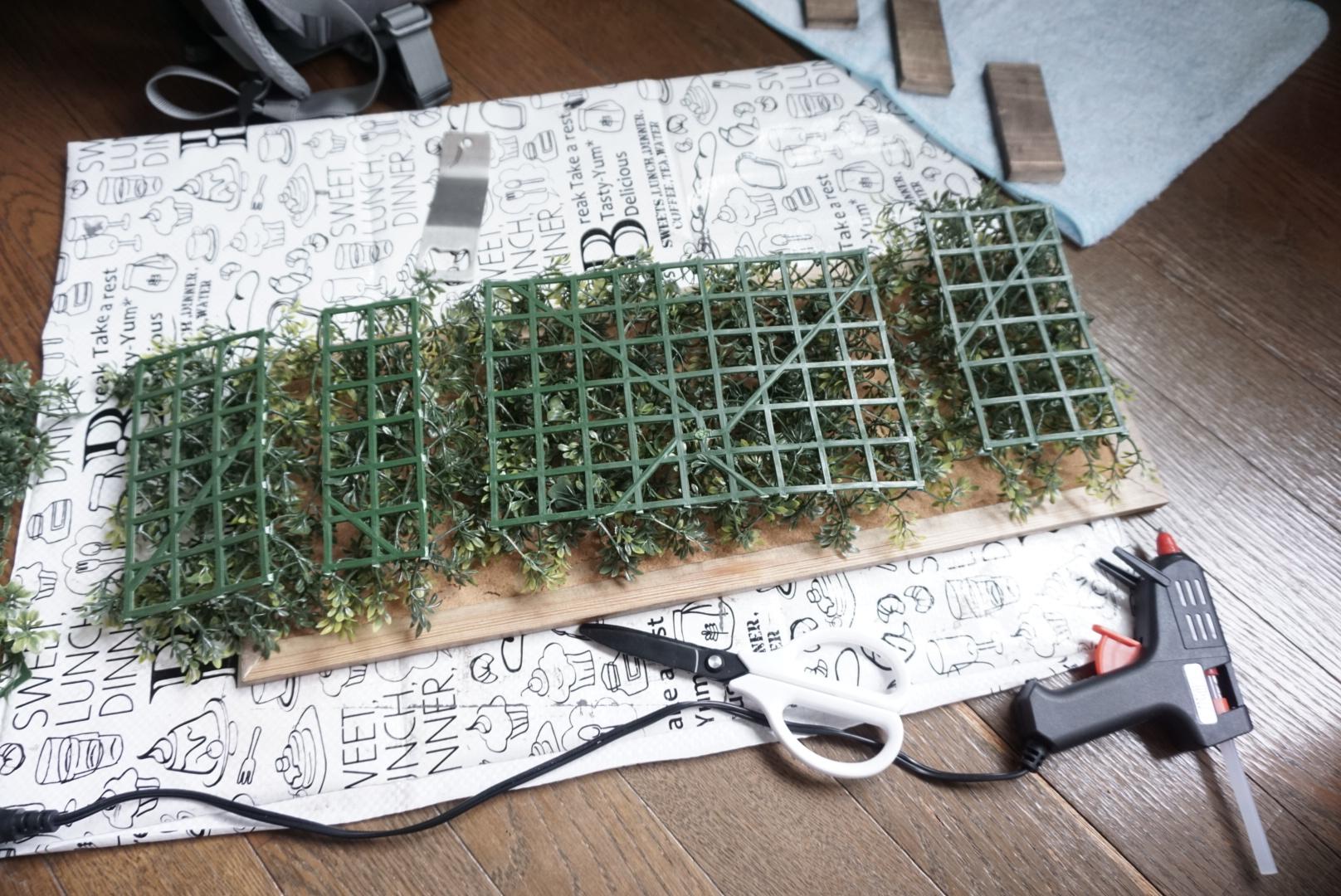 グリーンボードの作り方2