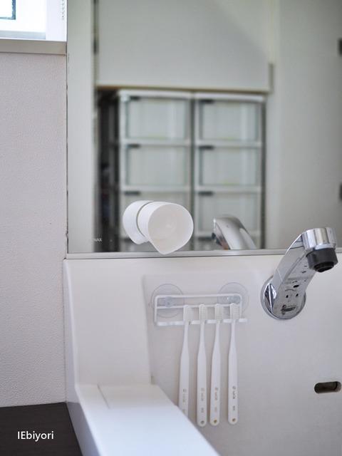 歯ブラシ収納 ホルダー5