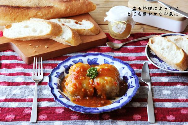 九谷青窯 おしゃれ 和食器3