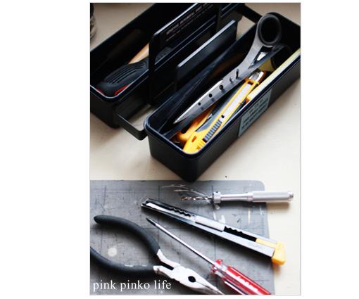 工具の収納法特集42
