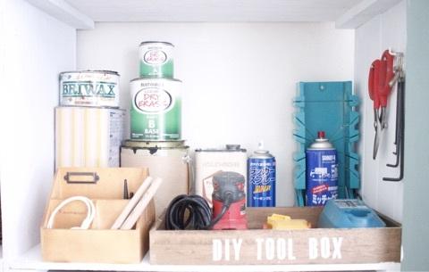 工具の収納法特集2