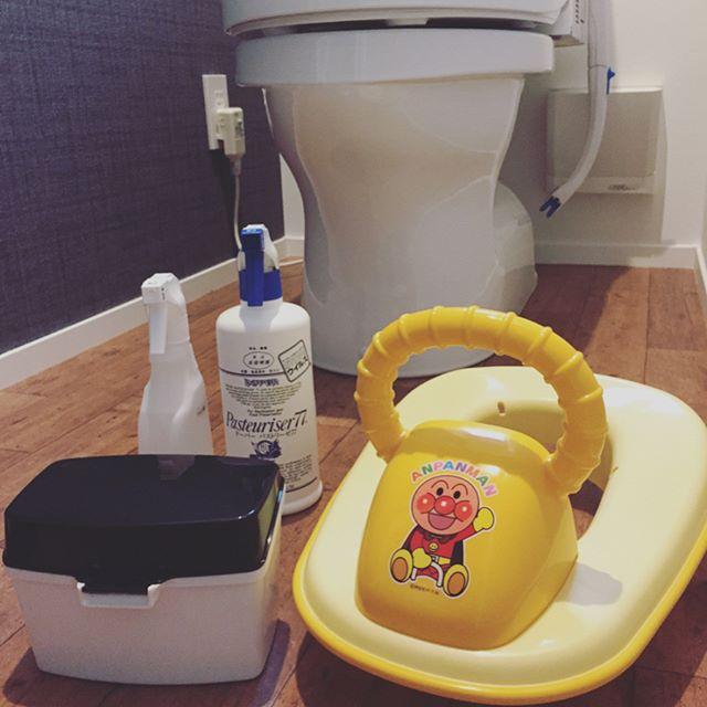 トイレ 子供用便座
